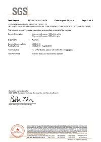 SGS认证报告_1